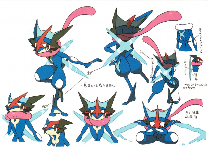 e926 amphibian ash_greninja long_tongue melee_weapon model_sheet nintendo official_art pokémon ranged_weapon shuriken sword tongue video_games weapon